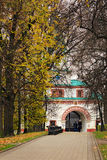 The front gate at the Kolomenskoye Park. Moscow, Russia. Stock Photos