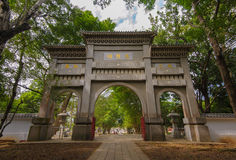 Front gate of Martyrs' shrine Royalty Free Stock Photo