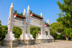 Front gate of Martyrs' shrine. In Kaohsiung, Taiwan royalty free stock images