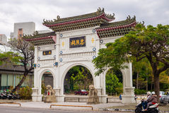 Front gate of Martyrs' shrine. In Tainan, Taiwan stock photography