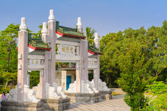 Front gate of Martyrs' shrine. Front view of Martyrs' shrine in Kaohsiung royalty free stock image
