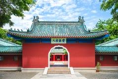 Free Front Gate Of Koxinga Shrine In Tainan Stock Photos - 188278443