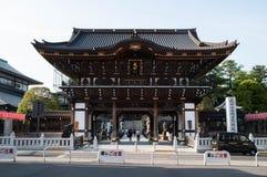 Front Gate von Tempel Narita San Shinshoji Lizenzfreies Stockbild