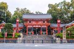 Front Gate Of Yasaka Shrine a Kyoto, Giappone Immagini Stock Libere da Diritti