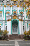 Front of the Hermitage building Royalty Free Stock Image
