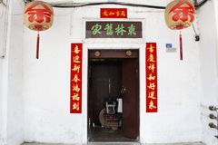 Front of house chinese style with retro wooden door and antique wall and vintage decoration of home in old town at Chaozhou royalty free stock image