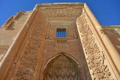 Front of Ishak Pasha Palace Royalty Free Stock Image