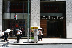 Front of the Louis Vuitton in Ginza, Tokyo Stock Photography