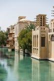 The Front of The Madinat Jumeirah Souk, Dubai Royalty Free Stock Images