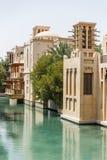 The Front of The Madinat Jumeirah Souk, Dubai Royalty Free Stock Photo