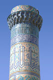 Front minaret. Mosque Bibi Khanum stock image