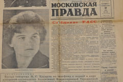 Front page of the Soviet newspaper Stock Photos