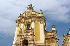 Front part of the St. George's Cathedral, Lviv Stock Photos