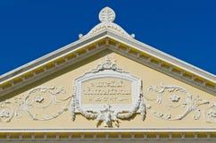 Front of Phra Thinang Varobhas Bimarn Building Royalty Free Stock Image