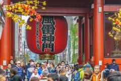 Front Of Sensoji Temple/Shrine Gate Stock Photo
