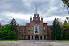 Front shot of the oldest educational institutions.  Royalty Free Stock Image