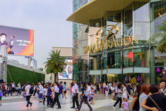 Front of Siam Paragon Stock Photos