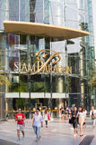 Front of Siam Paragon shopping center in Bangkok, Thailand. Royalty Free Stock Photography