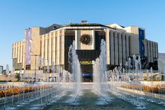 Front side of National Palace of Culture, Sofia. Bulgaria royalty free stock photos