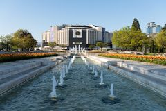 Front side of National Palace of Culture, Sofia. Bulgaria royalty free stock photo