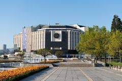 Front side of National Palace of Culture, Sofia. Bulgaria stock images
