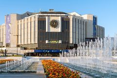 Front side of National Palace of Culture, Sofia. Bulgaria royalty free stock photography