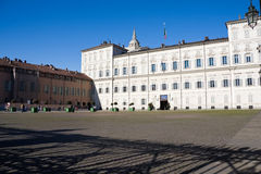 Front side of Royal Palace - Turin Stock Photos
