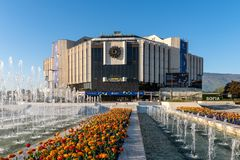Front side of National Palace of Culture, Sofia. Bulgaria royalty free stock image