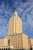 Front of soviet building Royalty Free Stock Photos