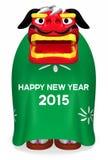 Front Of Standing Lion Dance con il saluto del nuovo anno Fotografia Stock