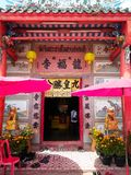 Front of Thai Chinese temple.Thai and Chinese language in image is name of temple and quotes about life. Facade old pathway plants flowers entrance lanterns royalty free stock image