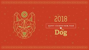 Front view of Akita dog head triangular. Vector illustration. 2018 Happy New Year, Asian Lunar Year. Hieroglyphs l: thrive Stock Images