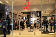 Front view of Armani Jeans store, Kiev. Royalty Free Stock Photo