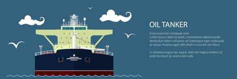 Front View av oljetankerbanret vektor illustrationer