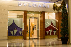 Front view of Bvlgari store in Siam Paragon Mall, Bangkok Royalty Free Stock Photo