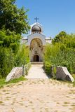 Front view, entrance to Baba Vanga's church Royalty Free Stock Photo