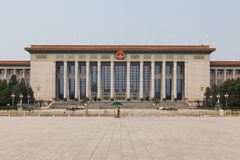 Front view of the Great hall of the people Royalty Free Stock Images
