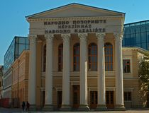 Front view on a national theater in Subotica, Serbia stock photos