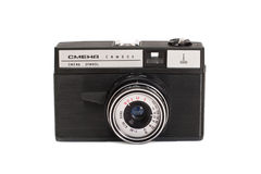 Front view of old russian camera Smena symbol Stock Photography