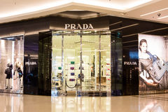 Front view of Prada store in Siam Paragon Mall, Bangkok Royalty Free Stock Photography