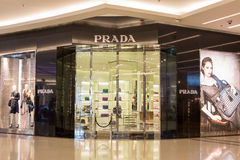 Front view of Prada store in Siam Paragon Mall. Bangkok, Thailand Royalty Free Stock Images