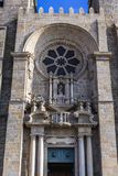 Cathedral in Porto. Front view of Se Cathedral in Porto city, Portugal Royalty Free Stock Images