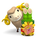 Front View Of Smile Brown Sheep With Kadomatsu Royalty Free Stock Photo