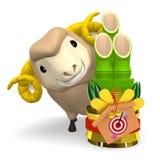 Front View Of Smile Brown Sheep With Kadomatsu Royalty Free Stock Photo