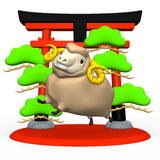 Front View Of Smile Sheep en Symbolische Ingang Royalty-vrije Stock Foto's
