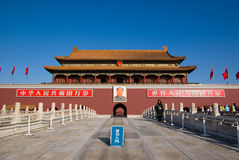 Front view of Tian'an men Stock Photos