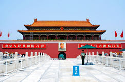 Tian an Men place Stock Photos