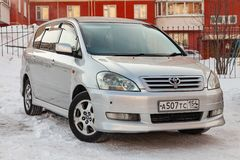 Front view of Toyota Ipsum last generation in silver color after cleaning before sale in a winter day and snow background. Novosibirsk, Russia - 03.10.2019 stock photography