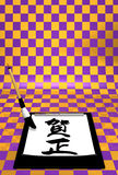Front View Of Writing Brush And Kakizome On Purple Pattern Royalty Free Stock Photo