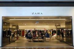 Front von Zara-Speicher Stockfoto